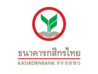 Kbank netbanking