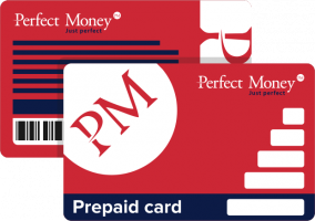 perfectmoney_voucher