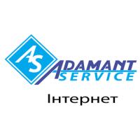 adamant-telekom-internet