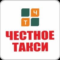chestnoe-taksi-cherkassy-cherkassy
