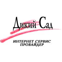 dikii-sad-nikolaev