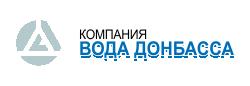 dimitrovskoe-puvkkh-voda-donbassa
