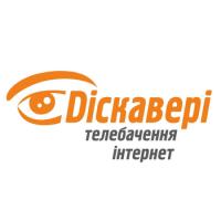 diskaveri-ivano-frankovsk