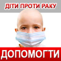 Children against cancer - ICF DSPM '