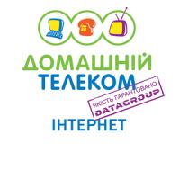 domashnii-telekom-internet