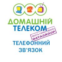 domashnii-telekom-telefoniia