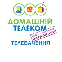 domashnii-telekom-televidenie
