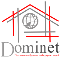 DOMINET (Kyiv region)