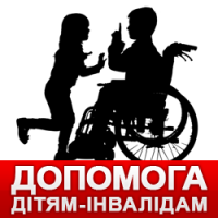 Help for Children with Disabilities - ICF DSPM