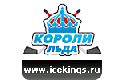 ice-kings