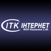itk-internet-fop-kozlenko-s-m-sumi