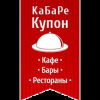 kabare-kupon-kiev