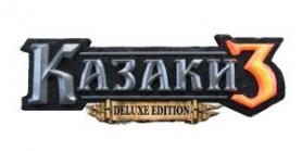 kazaki-3-delux-edition