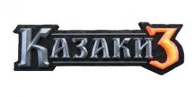 kazaki-3