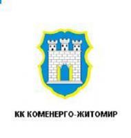 keruiucha-kompaniia-komenergo-zhitomir