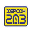 khersongaz-chaplinskii-filial
