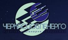 korsun-shevchenkovskii-res