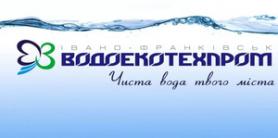 kp-ivano-frankivskvodoekotekhprom-vodopostachannia