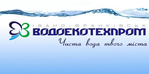Communal enterprise 'Ivano-Frankovskvodoekotekhprom' (water supply)