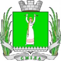 kp-komunalnik-smila