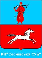 kp-subsosnivska