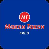 maksi-taksi-kiev