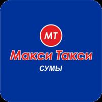 maksi-taksi-sumy