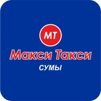 Maxi Taxi (Sumy)