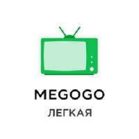 megogo-legkaia