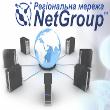 netgroup-kiev