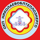 okp-mikolayivoblteploenergo-gariacha-voda