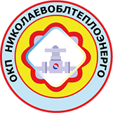 OKP Nikolayevoblteploenergo (heating)