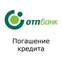 'OTP BANK' loan repayment