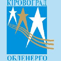 pat-kirovogradoblenergo-kirovogradskii-rem-raion