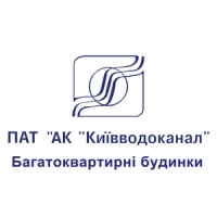 PJSC 'Kievvodokanal' (apartment buildings) - water supply for hot water supply