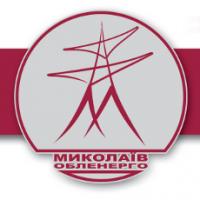 pat-mikolayivoblenergo-voznesenska-filiia