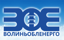 pat-volinoblenergo-gorokhivska-filiia