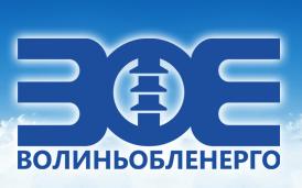 pat-volinoblenergo-lokachinska-filiia