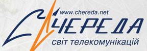 pp-chereda-kiev