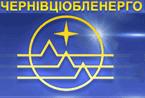 prat-ek-chernivtsioblenergo-gertsayivskii-rem