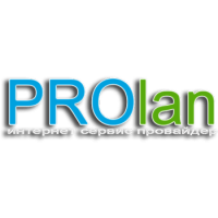 prolan-kiev