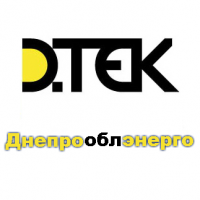 sinelnikivskii-rem-tsok-sinelnikivskogo-r-nu