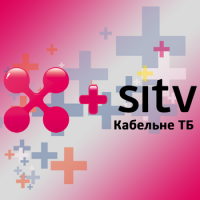 sitv-plus-ktb-sumy