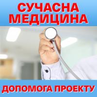 suchasna-meditsina-mbf-tsspm