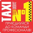 taksi-1-kiev