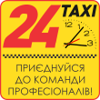 taksi-24-kiev