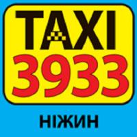 taksi-3933-nezhin