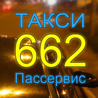 taksi-662-kiev