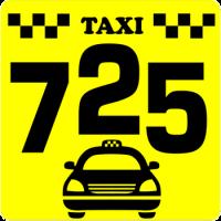 taksi-725-kiev