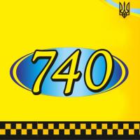 taksi-740-ivano-frankivsk